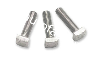 China square-head bolt supplier
